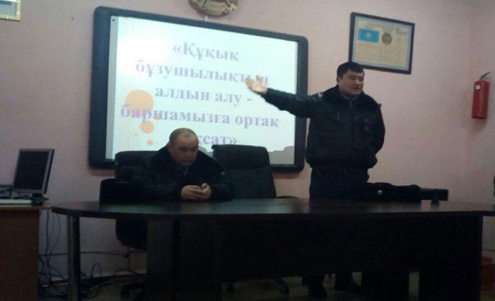 news-shmi15896