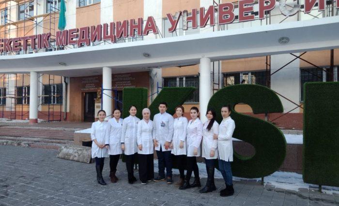 Қарағанды Мемлекеттік Медицина университеті 1