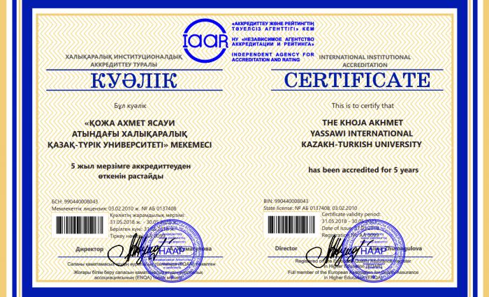 iaar_certificate