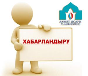 logo_habarlandiru2