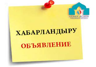 logo_habarlandiru2019