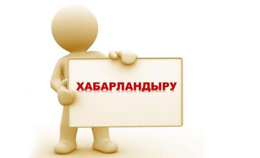 8da27e316c-1024x576-8-510x310
