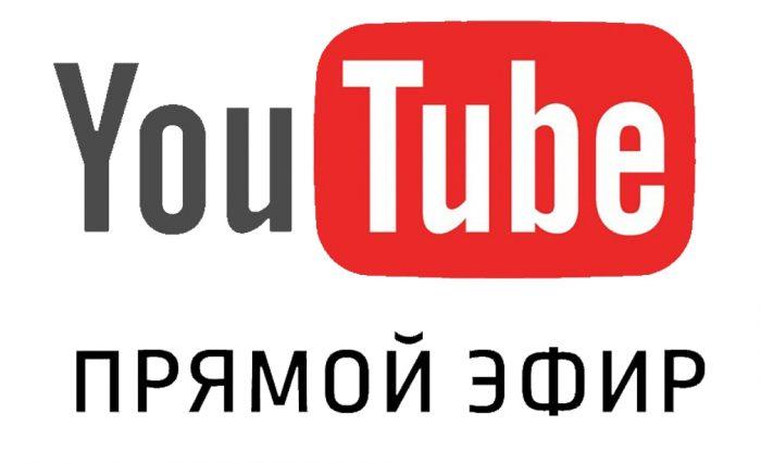 youtube efir