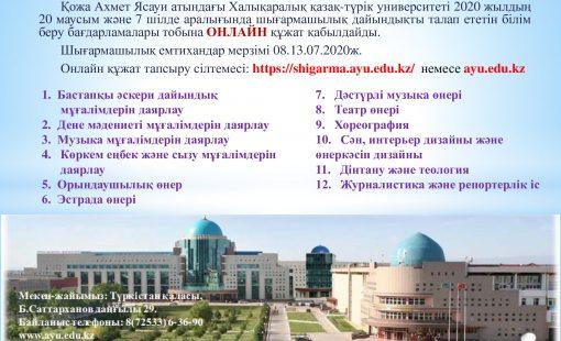 ҚҰРМЕТТІ-ТАЛАПКЕР___